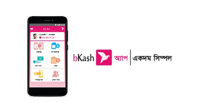 bKash offers10% cash back on app payment at book fair | Tech