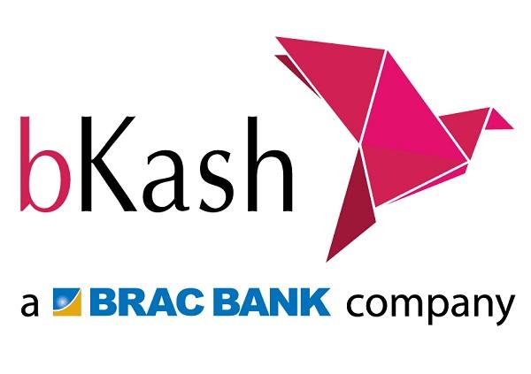 BTCL bill payment through bKash | Tech and Teen