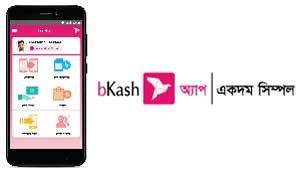 bKash payment accepted at Baby Shop stores | Tech and Teen